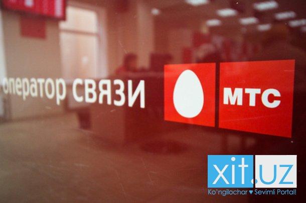 Новое совместное предприятие с МТС получило назване Universal Mobile Systems (UMS).