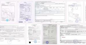 Зачем нужен кадастровый паспорт и что это такое?