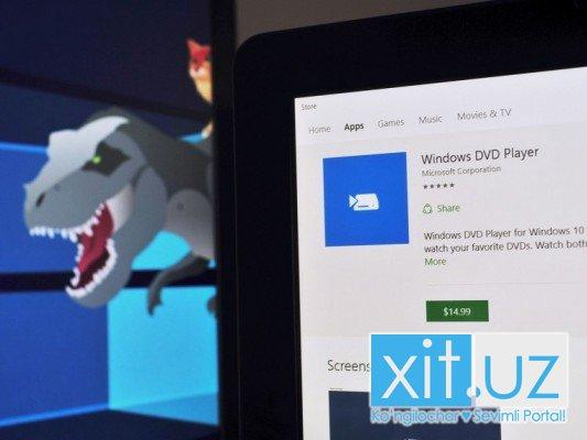 Воспроизведение DVD-дисков в Windows 10 требует приложения за $15