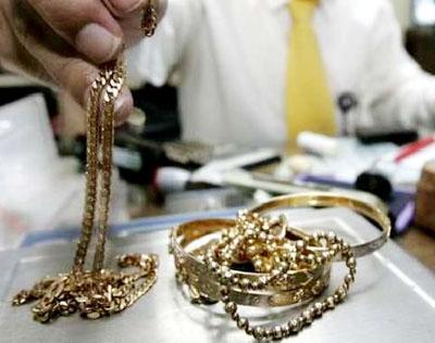 Продажа золота в ломбардах