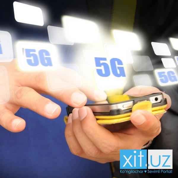 Сети 5G будут дозировать трафик