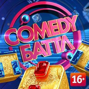 Comedy Баттл. Последний сезон – Выпуск 25 (18.09.2015) (Tas-IX)