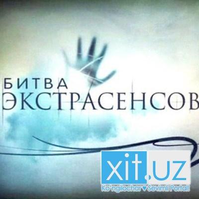 Битва Экстрасенсов 16 сезон 1 выпуск (19.09.2015) (Tas-IX)