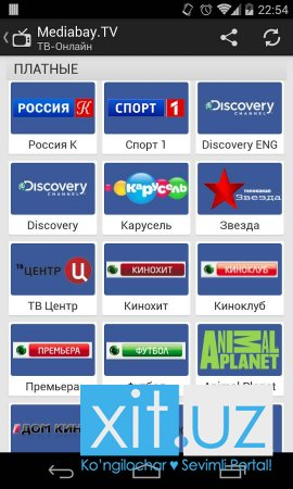 Mediabay.TV 1.2.4 (Android)