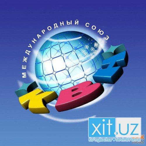 КВН-2015 (10) Летний кубок в Сочи (2015.10.04) (Tas-IX)